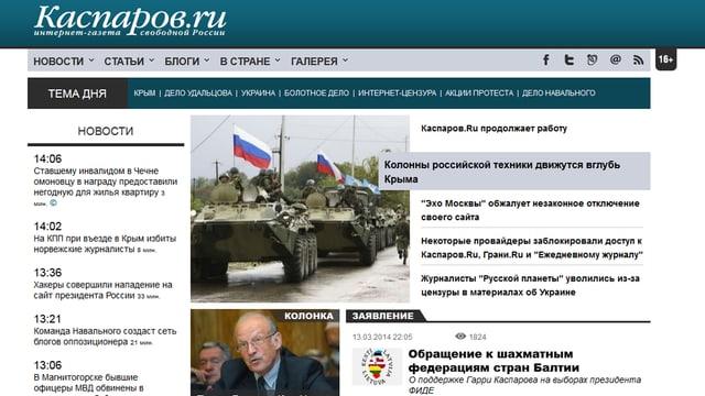 Screenshot kasparov.ru