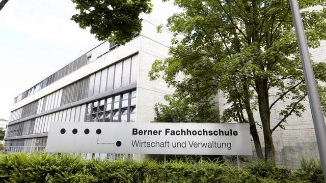 Das Gebäude des Departements Wirtschaft und Verwaltung der Berner Fachhochschule.
