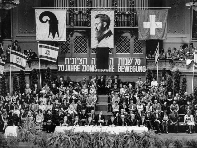 Eine Aufnahme des Zionistenkongresses in basel auf dem Jahre 1967.