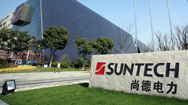 Fabrikgebäude von Suntech in China.