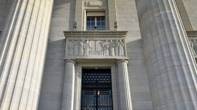 Eingangsportal Bundesgericht