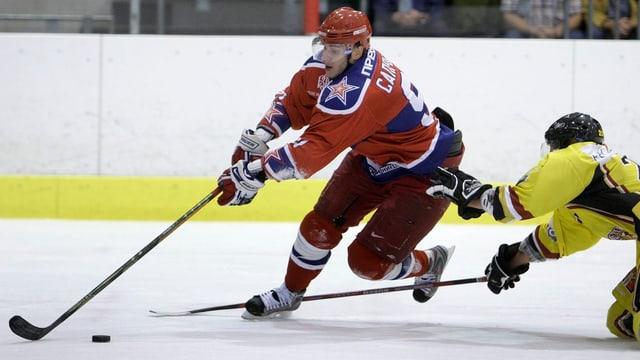 Oleg Sarpykin