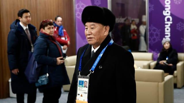 Kim Yong Chol.
