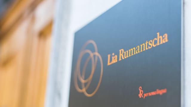 logo Lia Rumantscha