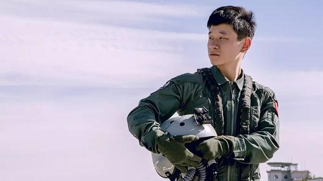 Sky Hunter (Chen Li, 2017)