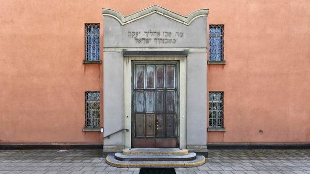Sinagoga a Turitg.