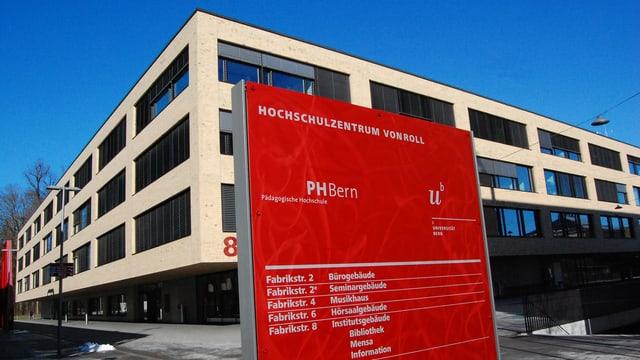 Die Pädagogische Hochschule Bern.