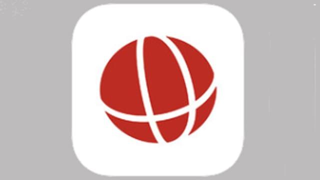 Die Gratis-App
