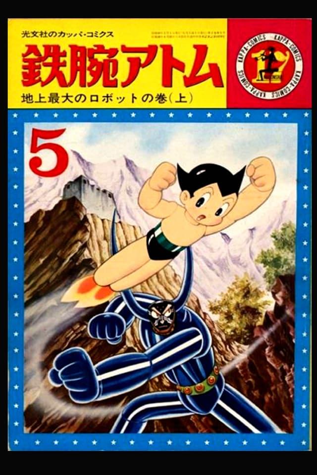 Cover mit Astro Boy fliegend, ein Böser hinter ihm her