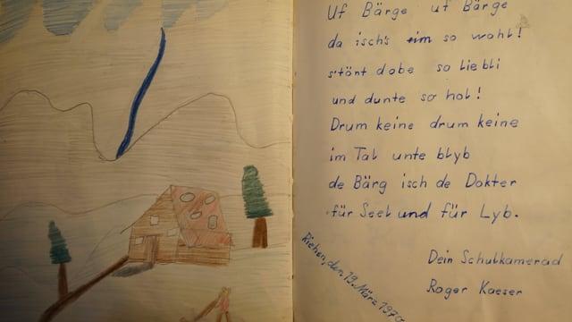 Rogers Eintrag vom März 1970 in Claudias Poesiealbum.