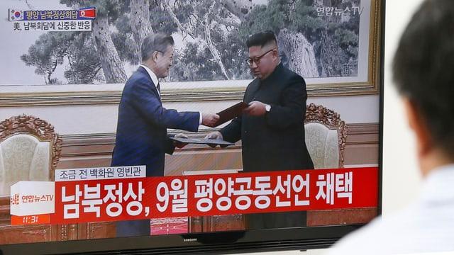 La televisiun da la Corea dal Sid rapporta da l'inscunter suprem.