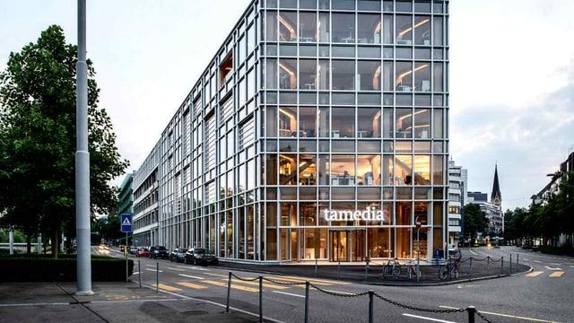 Das Gebäude der Tamedia in Zürich.