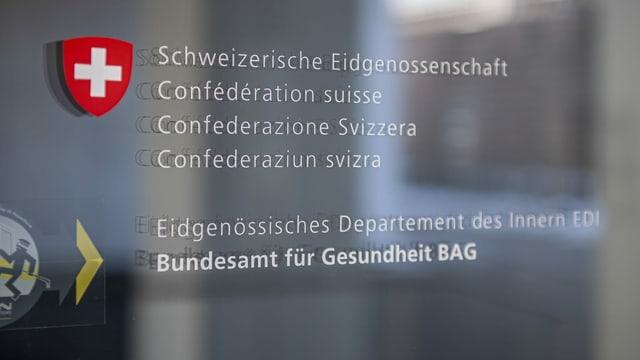 Logo Bundesamt für Gesundheit.