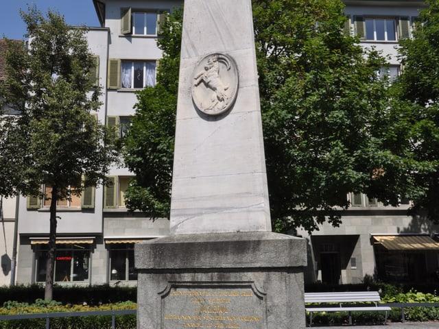 Obelisc commemorativ a Cuira da l'engirament 1471