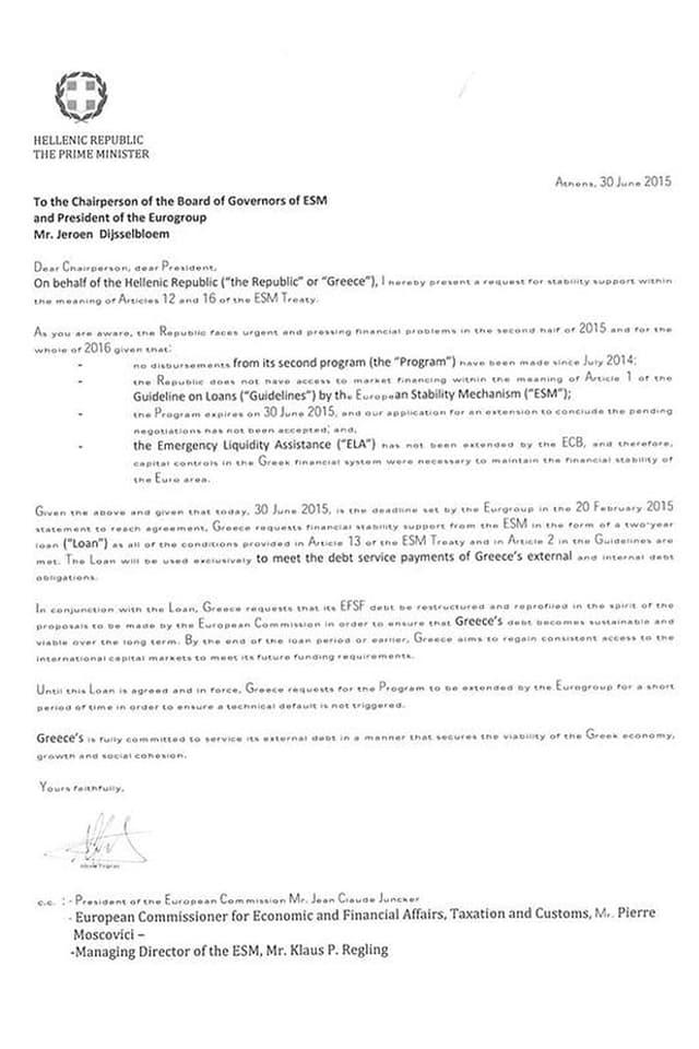 Dokument mit dem Antrag Griechenlands für ein neues Hilfsprogramm an die Eurogruppe.