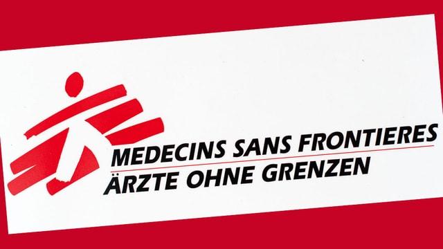 Logo Médecins sans frontières.