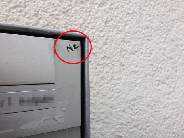 Zeichen Einbrecher Briefkasten