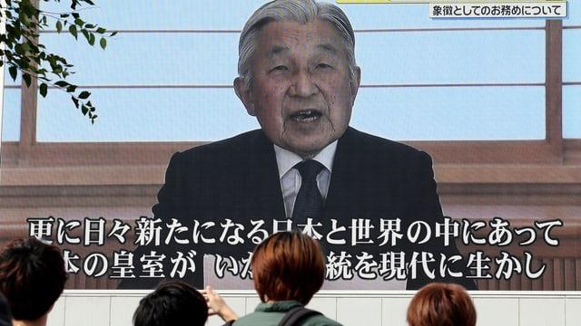 Akihito en ses messadi.