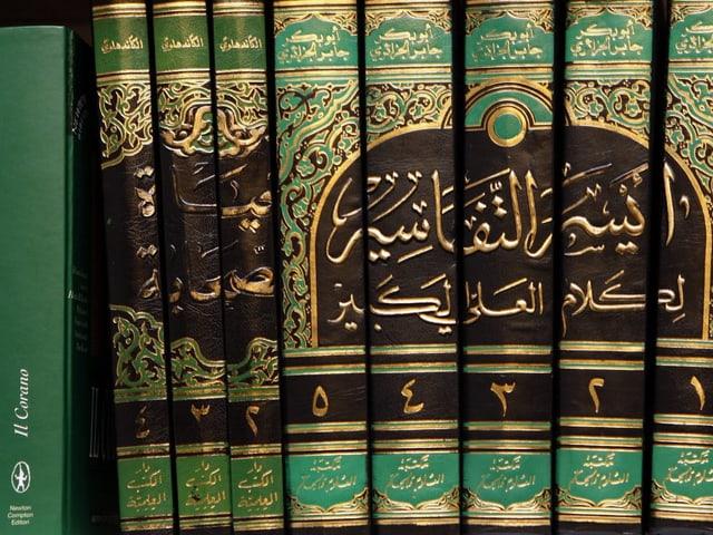 Bücher mit arabischer Schrift