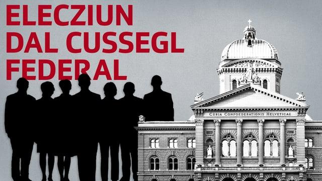 Elecziun Cussegl federal 2015