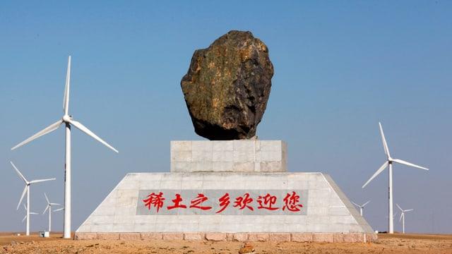 Monument bei Damao
