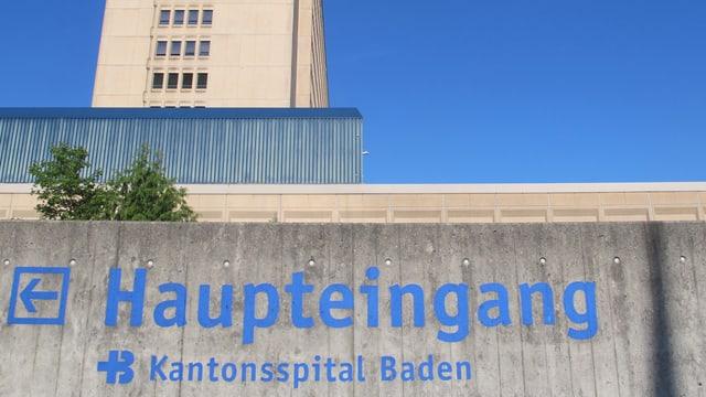 Haupteingang des Kantonsspitals Baden