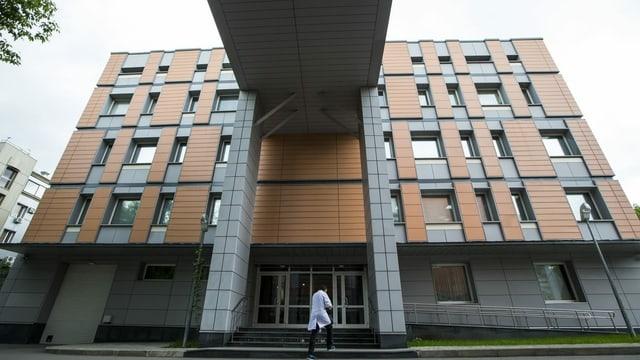 Das Gebäude der russischen Anti-Dopingagentur Rusada in Moskau (Archivbild).