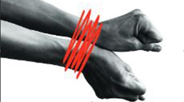 Schweiz gegen Menschenhandel