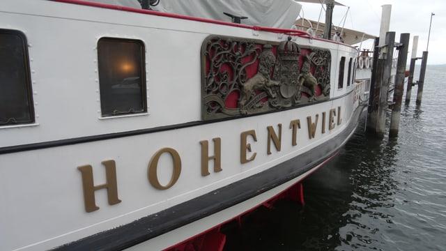 La vopna dal retg Wilhelm II da Württemberg, l'emprim proprietari da la Hohentwiel.