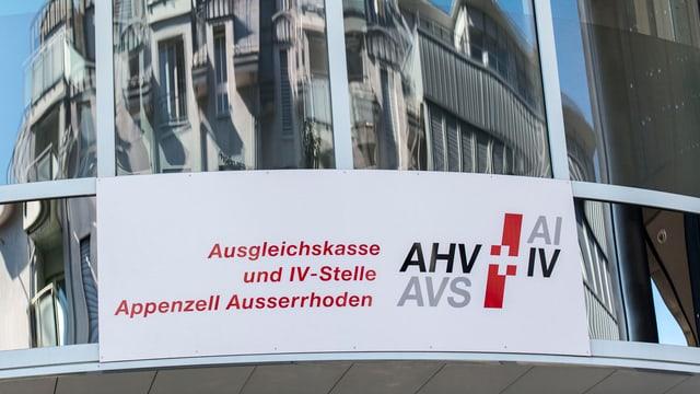 Logo AVS.