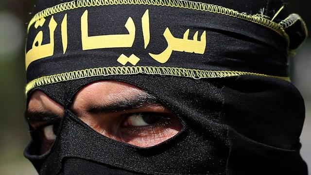 Ein Kämpfer der Al-Quds Brigaden in Palästina.