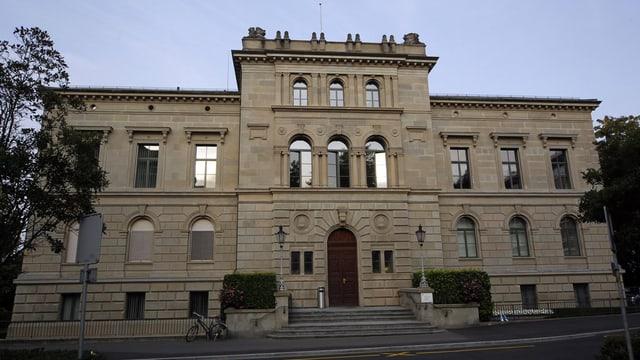 Ansicht Zuger Regierungsgebäude