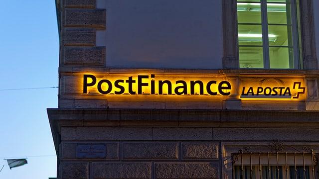 Logo mit PostFinance