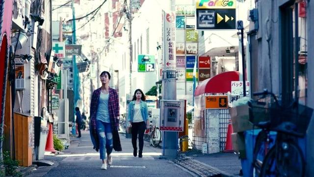Die Serie «Tokyo Girl» gibt es auf Amazon Prime Video.