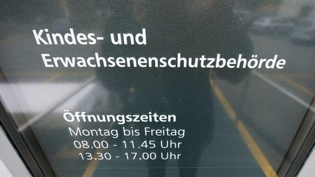 Der Schwyzer Kantonsrat lehnt die «Kesb-Initiative» klar ab. Das letzte Wort hat das Schwyzer Stimmvolk.