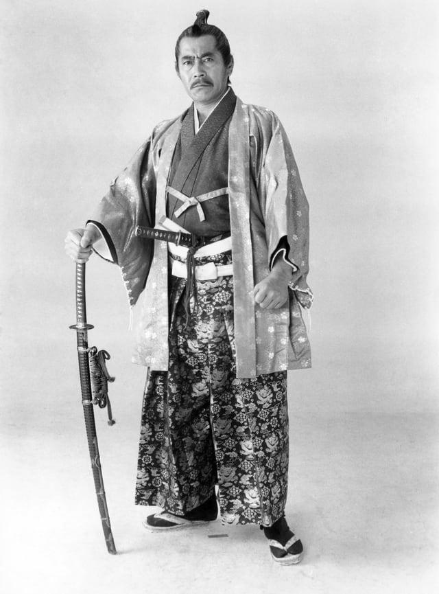 Portrait eines japanischen Mannes