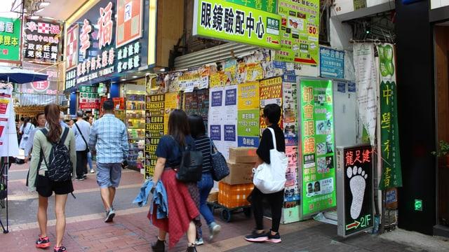 Strassenszene in Hongkong.