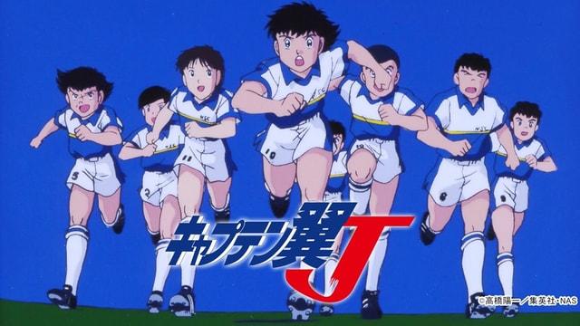 Die Protagonisten der Zeichentrickserie «Captain Tsubasa» rennen nebeneinander her.