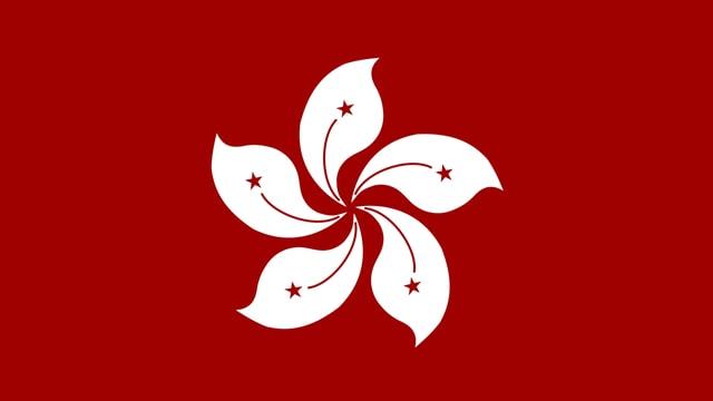 Offizielle Flagge Hongkong