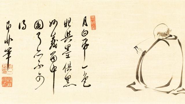 Chinesische Schriftzeichen und ein Mann der liest auf einer Kalligrafie.