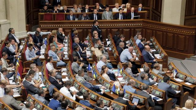 vista en la sala dal parlament a Kiew, en l'Ucraina