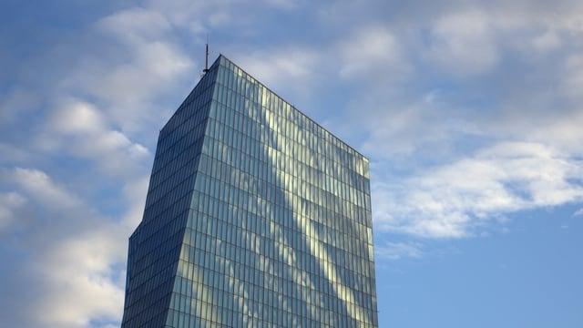 Video «Faszination Wolkenkratzer: EZB Frankfurt (1/4)» abspielen