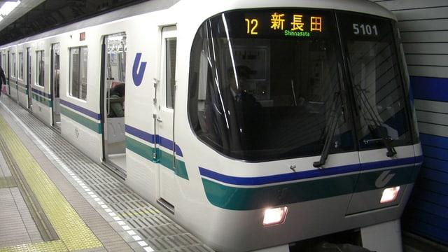 stellt künstlich eine Situation in der U-Bahn nach, bei der Besucher gegen eine Gebühr grabschen dürfen.