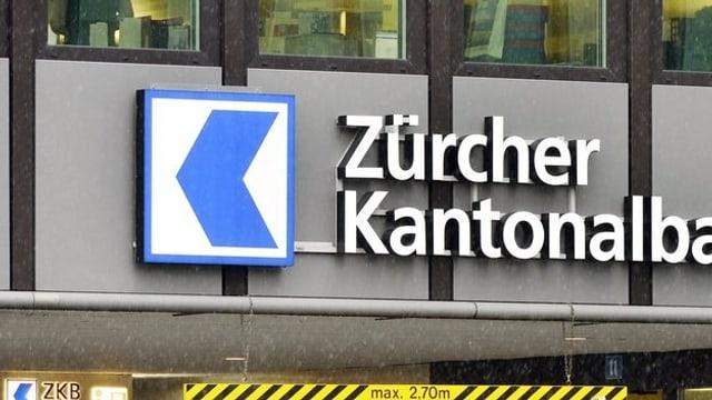 Logo der Zürcher Kantonalbank.