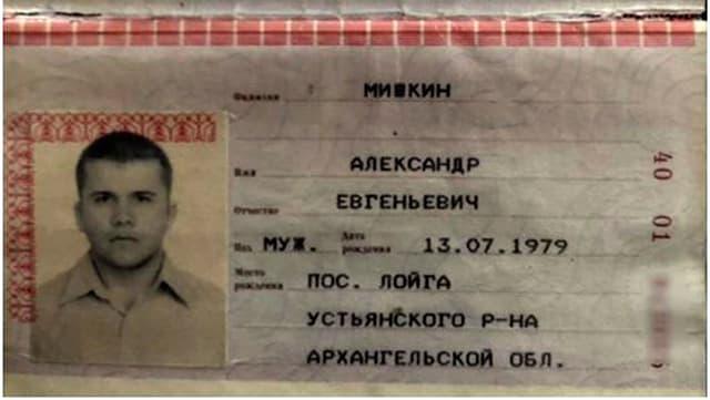 Der vom Recherche-Portal Bellincat veröffentlichte Pass des Militärarztes Alexander Mischkin.