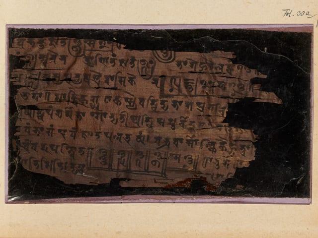 Ausschnitt aus dem Bakhshali-Manuskript.