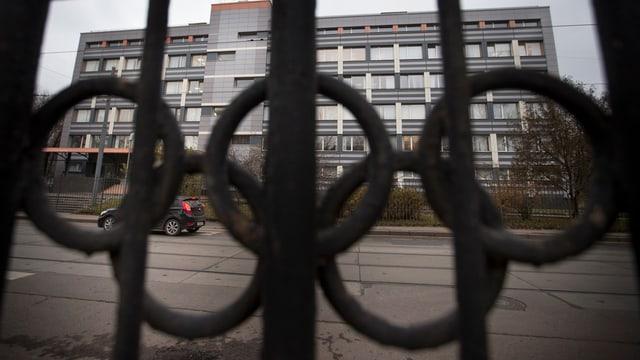 Il laboratori naziunal russ per tests da doping a Moscau.