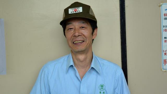 Kenichi Kurihara.