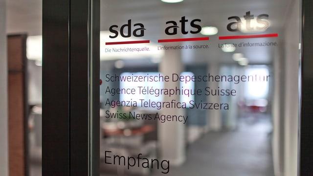Il maletg mussa l'entrada da redacziun da la SDA