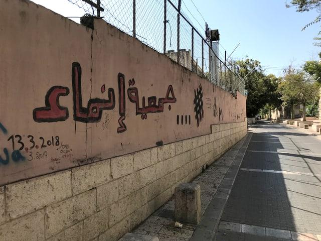 Mauer in Nazareth